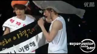 Watch Super Junior Carnival video