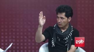 GOFTMAN: Probe Team Into Rally Attack Reviewed  / گفتمان: ایجاد کمیسیون حقیقت یاب رویداد شنبه کابل