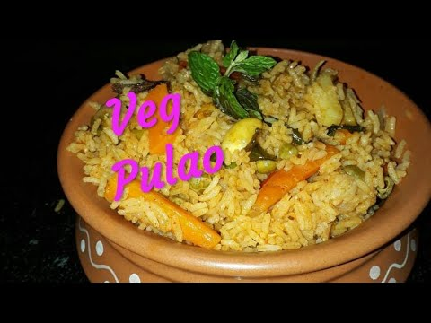 Vegetable Pulao || Home Made Vegetable Pulao Recipe