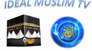 FULL JUZ AMMA - ALI ABDULLAH JABIR