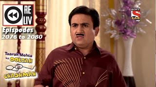 Weekly Reliv|Taarak Mehta Ka Ooltah Chashmah| 21 November to 25 November 2016 | Episode 2076 to 2080
