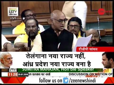No-confidence motion debate: TDP accuses BJP government of discriminating against Andhra Pradesh