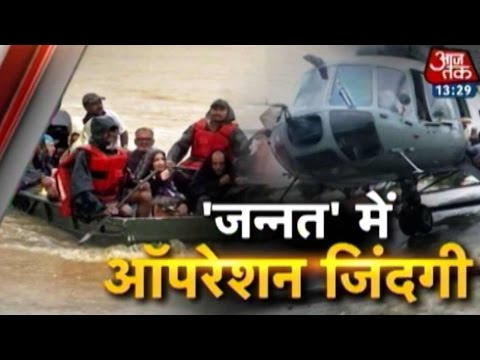'Mission Rescue' on in flood-hit Jammu and Kashmir