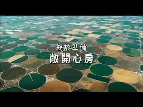 《型男飛行日誌》Up In The Air_電影預告01