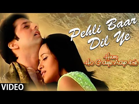 Pehli Baar Dil Ye (hum Ho Gaye Aap Ke) video