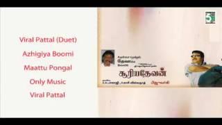 Suriya Devan De Tamil | Áudio JukeBox | Mammooty | Virgem -