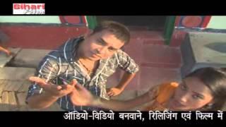 Hum Jaib Devaghar Nagariya | New 2015 Bhojpuri Bol Bam Song | Laugi Lal