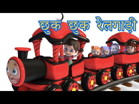 Chuk Chuk Rail Gadi - Hindi Rhymes for Children - Nursery Rhymes from Jugnu Kids thumbnail
