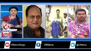 Chalapathi Rao Comments   Cooling Vests For Traffic Police   TDP Leaders Fight   Teenmaar News