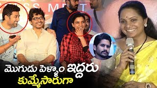 TRS MP Kavitha FUNNY Speech @ U Turn success meet | Samantha | Naga Chaitanya | Filmylooks