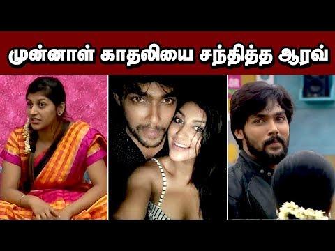 Bigg Boss 2 Tamil Day 89 | Bigg Boss 13th September | Does Aarav loves Yasika?