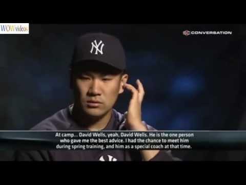 Masahiro Tanaka Interview 田中 将大 インタビュー