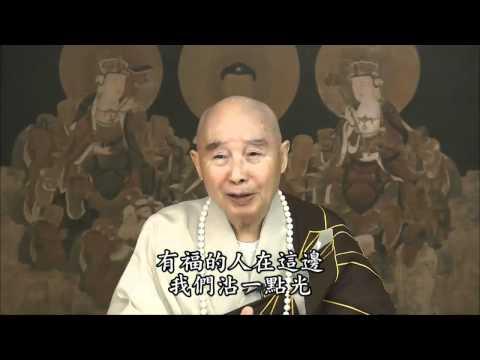佛這次在地球示現成佛教化眾生是第八千次
