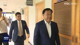 김진하 양양군수, 항소심 검찰 1년6월 구형