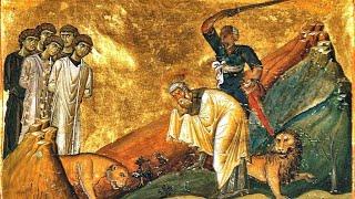 Церковный календарь 4 мая 2020. Священномученик Ианнуарий епископ, и с ним святые мученики (ок. 305)