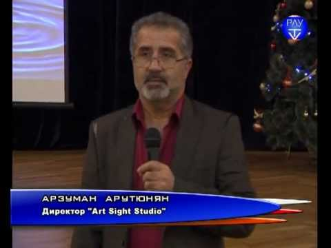 Анти-трафикинг:  Армения
