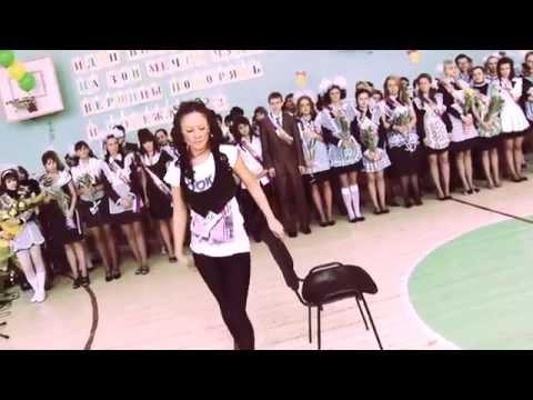 Красивый танец на выпускном 2010
