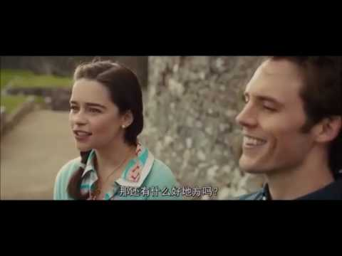 Me Before You (2016) Soundtrack Music - Tunefind