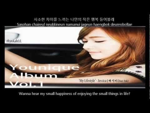 Jessica (제시카) SNSD - My Lifestyle feat. Dok2 [English Sub + Romanization + Hangul Lyrics]