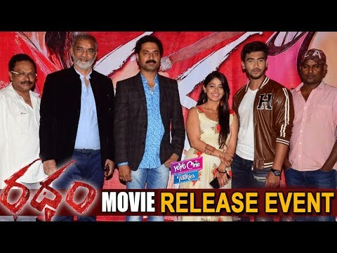 Ratham Movie Pre Release Event | Latest Telugu Movie 2018 | Tollywood | YOYO Cine Talkies