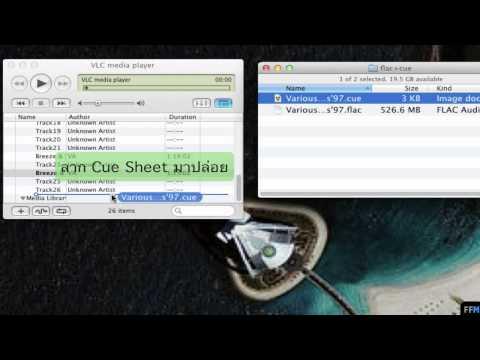 เล่นไฟล์ Cue Sheet ฟรีบน Mac