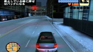 Grand Theft Auto III Japan Gameplay PCSX2 R5715 HD 1080p PS2