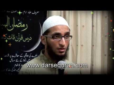 Aye Mah E Ramzan Aye Rab K Mehman video