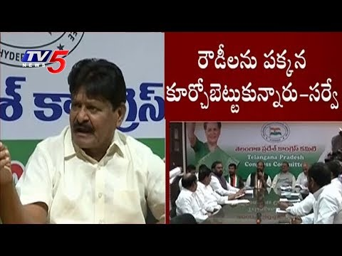 Sarvey Sathyanarayana Suspended From Congress Party | TV5 News