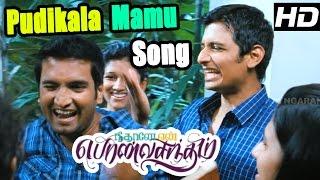 Neethaane En Ponvasantham Full Movie | Scenes | Pudikala Mamu Song, Jiiva Intro | Jiiva | Samantha