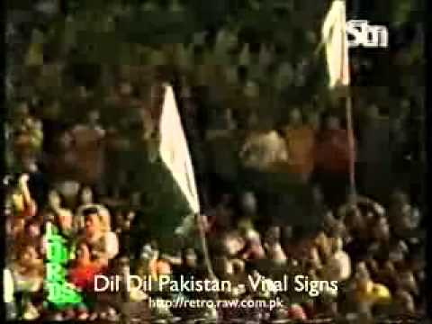 Dil Dil Pakistan Live Junaid Jamshed video