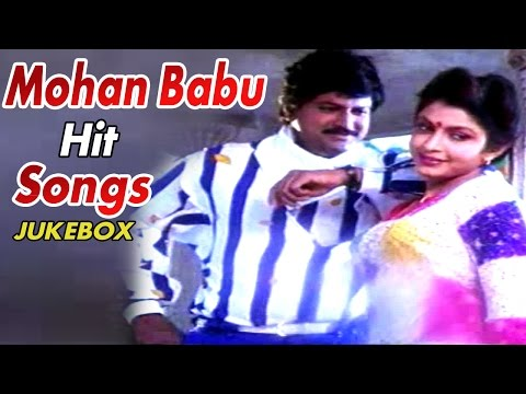 Mohan Babu Hit Songs Collection From Old Movies || Telugu Back 2 Back Video Songs 2016