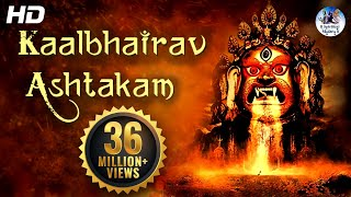 """Kalabhairava Ashtakam"" With Lyrics 