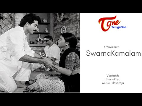 Swarna Kamalam video