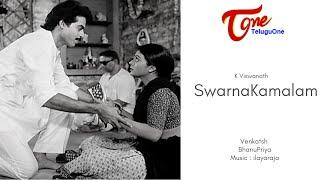 Swarna Kamalam Full Lenghth Movie