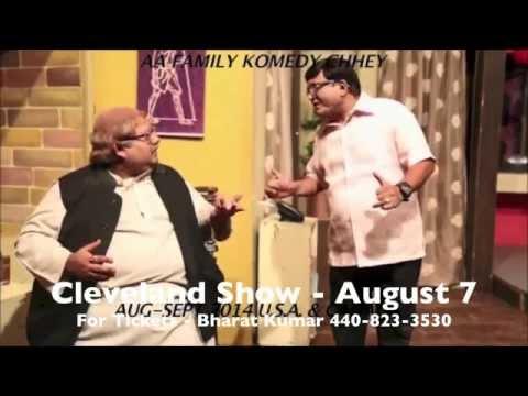 Aa Family Komedy Chhe - Gujarati Natak Promo 2014 video