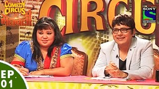 Comedy Circus Ke Mahabali - Episode 1 - Lucknow Auditions