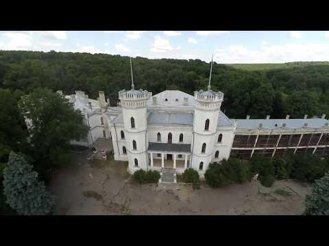 Шаровский замок с высоты птичьего полета
