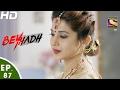 Video Beyhadh - बेहद - Maya and Arjun's Wedding - Ep 87 - 8th Feb, 2017