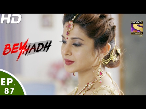 Beyhadh - बेहद - Maya and Arjun's Wedding - Ep 87 - 8th Feb, 2017 thumbnail