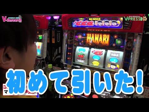 #11 バジリスク~甲賀忍法帖~絆 他