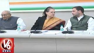 Congress Reshuffle: Rahul Appoints Mallikarjun Kharge As Maharashtra Congress In-Charge  - netivaarthalu.com