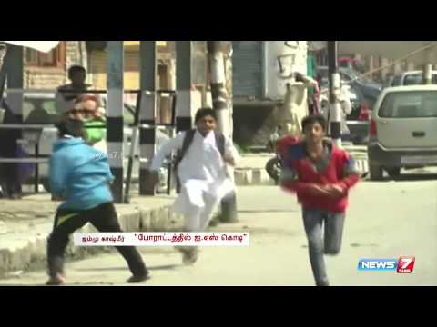 Separatists wave ISIS flag in Kashmir | India | News7 Tamil |
