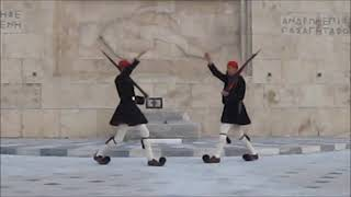 athens guard dance