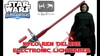 Star Wars Bladebuilders Kylo Ren Deluxe Electronic lightsaber | Star Wars The Last Jedi
