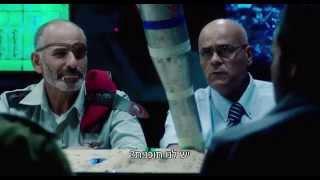 פלאפל אטומי - סרט