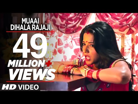 Muaai Dihala Rajaji [ New Bhojpuri Video Song ] Feat. Monalisa & Pawan Singh thumbnail