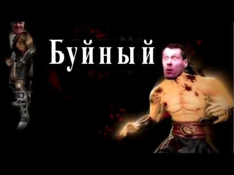 Mortal Kombat 9 (2011) часть 1 | RYTP Опасный поцык, +100500, язь...