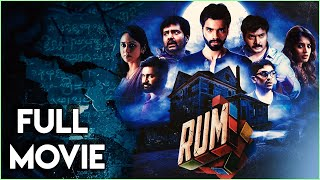 Rum Tamil Full Movie | Vivek | Sanchita Shetty | Miya George
