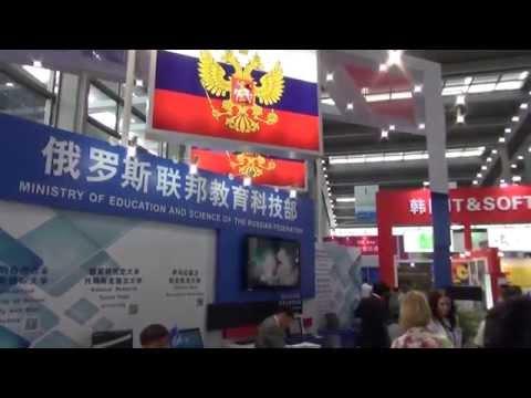 Добро пожаловать на  China Hi-Tech Fair 2014 - Жизнь в Китае #19