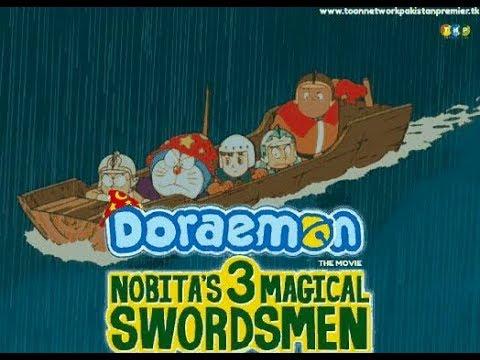 Doraemon in Nobita's Three Magical Swordsmen 2018 thumbnail